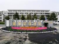 中科信软高级技术服务中心