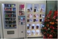 合欢堂成人用品自动售货机