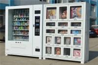 优思升成人用品自动售货机