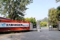 北大青鸟阜成门校区