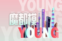 上海中国青年旅行社