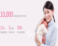 福座母婴护理