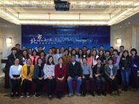 北京中乐音乐艺术培训中心