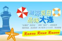 中青旅行社