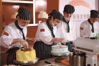 青岛新东方烹饪职业培训学校