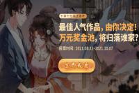 王氏动画设计培训