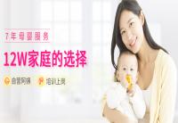 南京好孕妈妈月子服务