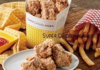 超级鸡车炸鸡