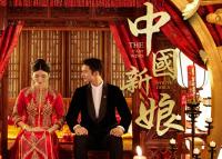 北京金夫人婚纱摄影