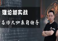 匠巢职业技能培训学校