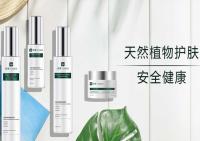 纯季化妆品
