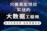 武汉金信润天IT培训
