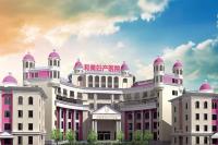 贵阳和美妇产医院