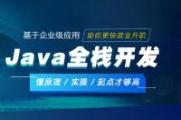 南京网博电脑培训
