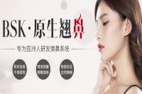 黑龙江艺星医疗美容医院
