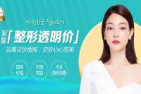 广州紫馨医疗美容医院