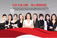 虎门时代美妆职业培训学校