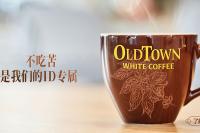 旧街场咖啡