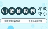 广州臻诚职业技能培训