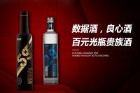 唐小米酒业