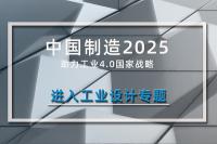 上海慧谷职业技能培训中心