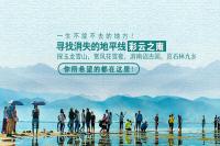 球宇国际旅行社