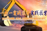 成都中天机械职业技能培训学校
