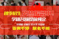 深圳新东方烹饪职业培训学校
