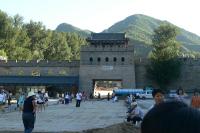 北京畅行天下国际旅行社