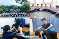 十三悦瑜伽