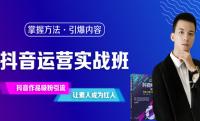 广州汇学电商教育