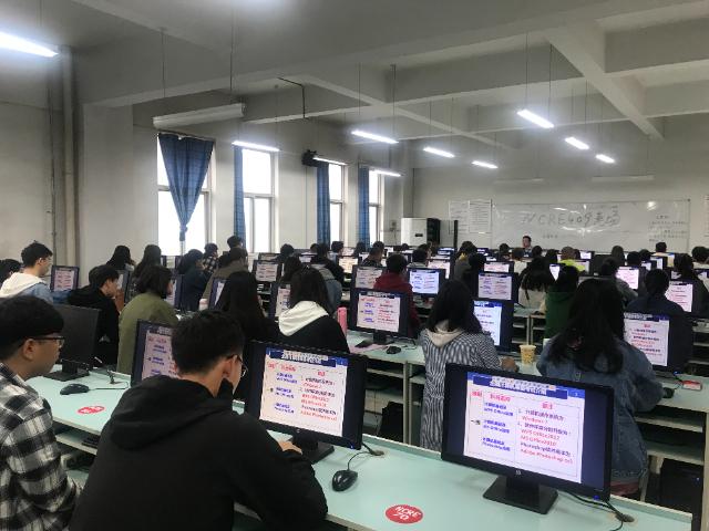 电脑培训中心,计算机培训,电脑培训