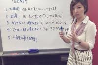 学习谷日语培训