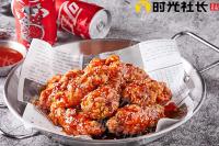 时光社长手工韩式炸鸡