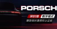 上海博世汽车职业技术培训学校