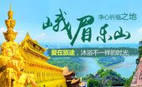 四川中国青年旅行社金港分社
