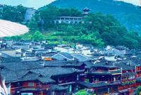 新华中国青年旅行社