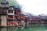 张家界华盛国际旅行社