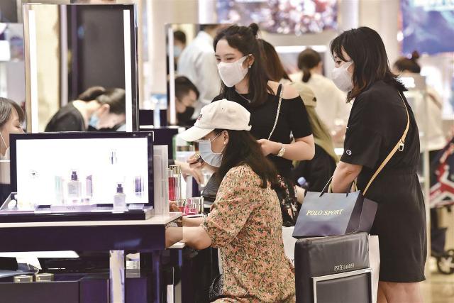 广州化妆品店铺,日化店
