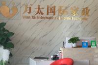 万太国际家政