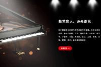 陈鹤音乐培训学校