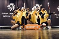 PINK DANCE INTERNATIONAL舞蹈培训