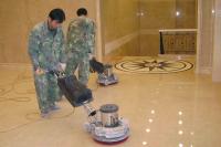 南京万华保洁服务