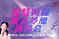 广州飞娱影视学院