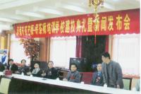 济南市汉唐茶艺职业培训学校