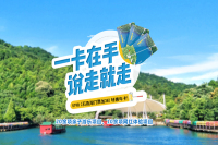 石燕湖长沙玻璃桥景区
