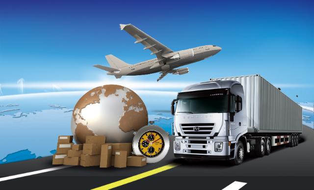 东莞物流运输公司,物流货运公司