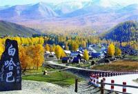 新疆大西部国际旅行社