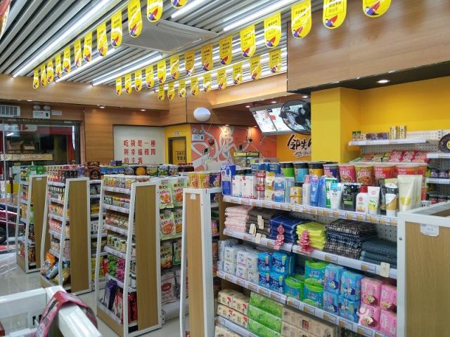 加盟便利店排行榜前十,开一家加盟便利店需要花多少钱?