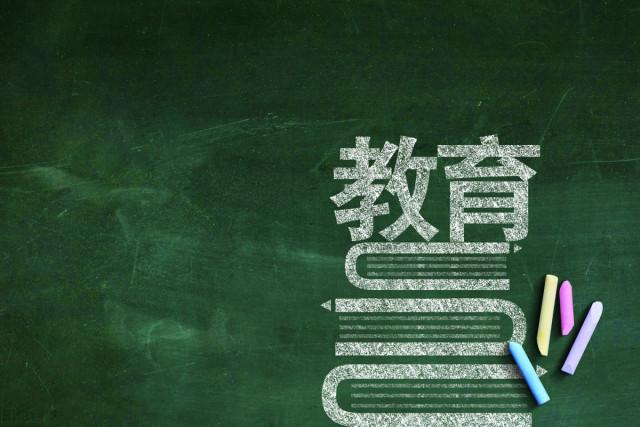 教育机构起名技巧和注意事项,如何起一个儒雅大气的教育品牌名称